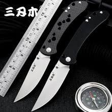 Отзывы на 12c27 <b>Нож</b>. Онлайн-шопинг и отзывы на 12c27 <b>Нож</b> ...