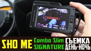 Обзор на <b>SHO ME Combo</b> Slim Signature <b>видеорегистратор</b> с ...