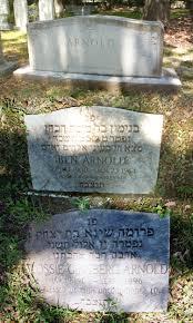 emanu el cemetery jewish historical society of south carolina g 87 arnold ben