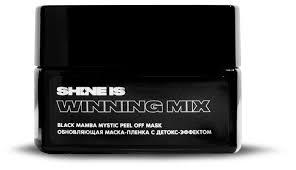 Shine IS Winning Mix Black Mamba Mystic Peel Off <b>Mask</b> ...