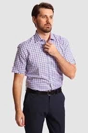 <b>Мужские рубашки</b> в <b>клетку</b>, цены - купить клетчатую <b>мужскую</b> ...