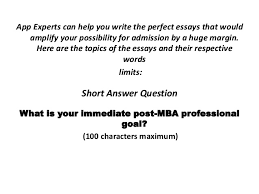 columbia business school mba guidelines