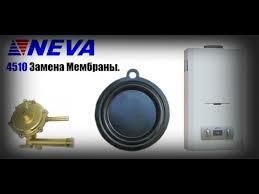 Не зажигается газовая колонка <b>Neva</b> (Нева) <b>4510</b>-4511. Ремонт ...