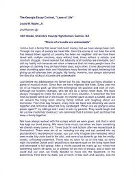 life essays examples  wwwgxartorg examples of my life essay essay topicssample of life essay examples and samples
