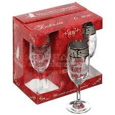 Бокал для вина <b>Гусь</b>-<b>Хрустальный Стекольный</b> завод Мускат ...
