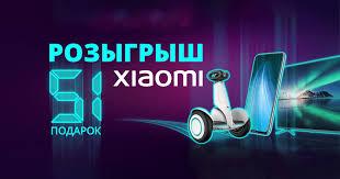 <b>MI</b>.BY - авторизованные магазины <b>XIAOMI</b> в Беларуси.