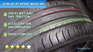 Tyre World - <b>SP SPORT</b> MAXX 050 Review | Facebook