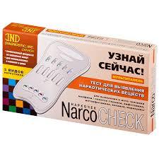 <b>Тест Наркочек</b> мультипанель 5 видов <b>наркотиков</b> в моче - цена ...