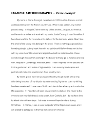 my biography sample essay