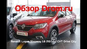 Renault Logan Stepway 2019 1.6 (113 л.с.) CVT Drive City ...