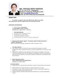 Harvard Cover Letter Job Application Cover Letter Sample How To How To  Write How To Write     SlideShare
