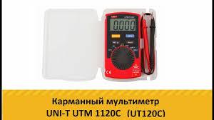 <b>UNI</b>-<b>T</b> UTM 1120C (<b>UT120C</b>) - Карманный цифровой <b>мультиметр</b> ...