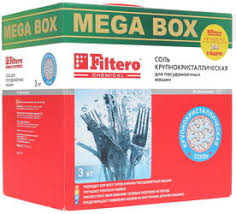 Купить <b>Соль</b> для ПММ <b>Filtero</b> 717 по супер низкой цене со склада ...