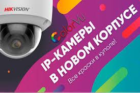 Новости | Ганимед СБ - системы безопасности