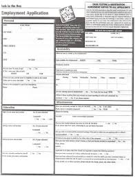 jack in the box job application form adobe pdf wiki jack in the box job application