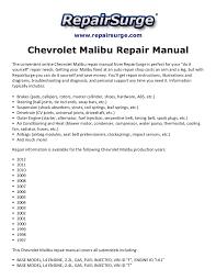 2012 chevy bu wiring diagram 2012 image wiring 2014 chevy bu 2 4l engine diagram 2014 auto wiring diagram on 2012 chevy bu wiring