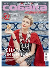 нск.собака.ru #93 by TOPMEDIA-NSK - issuu