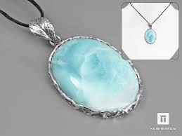 <b>Кулоны</b> с натуральными камнями — в интернет магазине ...