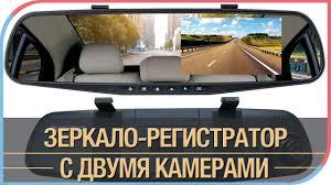 Digma FreeDrive 303 <b>MIRROR</b> DUAL - видеорегистратор в виде ...