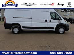 RAM ProMaster for Sale in Baton Rouge, LA (with Photos) - Autotrader