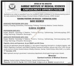gambat institute of medical sciences jobs dawn jobs ads  gambat institute of medical sciences jobs dawn jobs