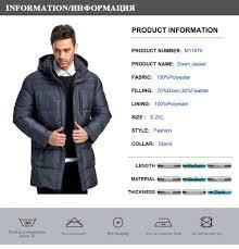<b>MALIDINU 2019 New Men</b> Duck Down Jacket Winter Jacket Thick ...