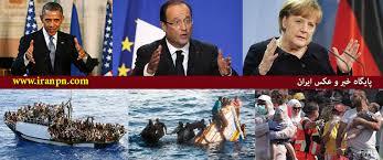 Image result for روزهای سخت آمریکا و اروپا از بحران امنیت