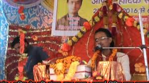 shri kedarnath stuti arti acharya vipin krishna kandpal video 01 44