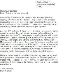 Resume Cover Letter Real Estate Real Estate Cover Letter No Prior  Experience Real Estate Agent Resume aploon
