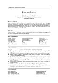 cover letter profile example on resume examples template good photo profile section of images new a career profile resume examples