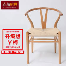 minimalist ash wood chair dining nordic hotel new chinese designer y ch177 natural side chair walnut ash