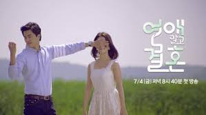 Teaser     Marriage  Not Dating