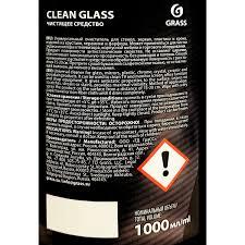 <b>Очиститель стекол Grass</b> Clean Glass, 1 л в Москве – купить по ...