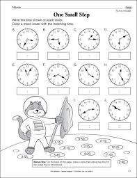 1000+ images about 2nd grade math on Pinterest | 2nd Grade Math ...free 2nd grade math worksheets | Get Free 2nd Grade Math Worksheets - Worksheets for Second