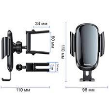 Автомобильный держатель для телефона в дефлектор <b>Baseus</b> ...