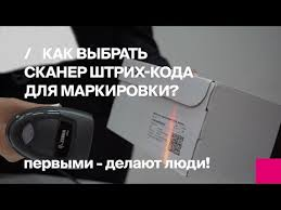 Беспроводной <b>сканер</b> штрих-кода <b>Zebra DS2278</b> - купить в ...