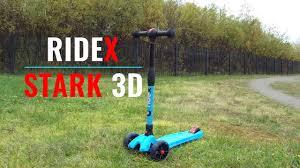 Прочный детский <b>самокат</b> STARK <b>3D</b> от <b>RIDEX</b> - YouTube