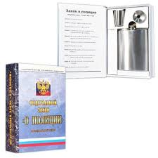 <b>Забавная книга</b> - <b>Закон</b> о полиции: продажа, цена в Москве ...
