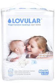 Купить <b>Подгузники Lovular Hot Wind</b> M 5-10кг 64шт с доставкой ...