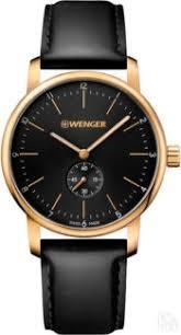 Купить <b>часы</b> наручные бренд <b>Wenger</b> в Екатеринбурге - Я Покупаю