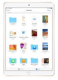 """Планшет Apple iPad Air 2019 10,5"""" 64 Гб - купить в 05.RU, цены ..."""