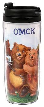 <b>Термокружка</b> Сима-ленд Омск (<b>0.35 л</b>) — купить по выгодной ...