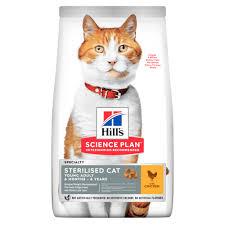 <b>Сухой корм</b> для стерилизованных кошек с курицей| <b>Hill's</b> Science ...