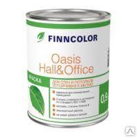 <b>Краска</b> в/<b>д Oasis</b> Hall&Office 4 база А (0,9 л) <b>FINNCOLOR</b>, цена в ...