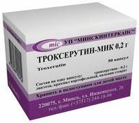<b>Троксерутин</b>-<b>мик</b> – инструкция по применению – капсулы <b>200 мг</b> ...