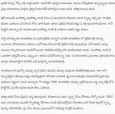 short essay on republic day  january in english hindi  happy republic day essay in tamil tulugu language