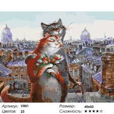 Картины по номерам Санкт-Петербург купить в интернет ...