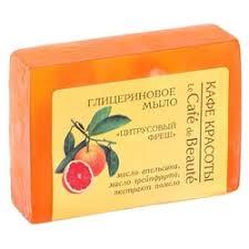 <b>Мыло Кафе красоты</b> — купить на Яндекс.Маркете