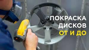 <b>Диски</b> | Купить <b>диски</b> в Москве: <b>литые</b>, штампованные, стальные ...