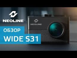 Обзор <b>NEOLINE Wide S31</b> - YouTube